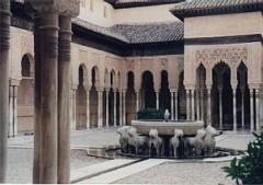Cortile di Granada